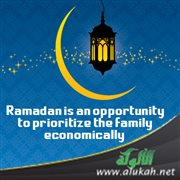 Ramadan is an opportunity to prioritize the family economically