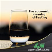 The economic meaning of Fasting