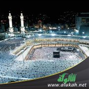 Hajj: Unity of purpose and target