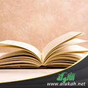 كتاب البديع لابن المعتز pdf